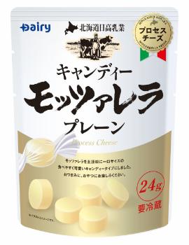 北海道日高乳業 キャンディーモッツァレラ