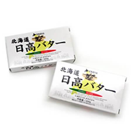 北海道日高バター