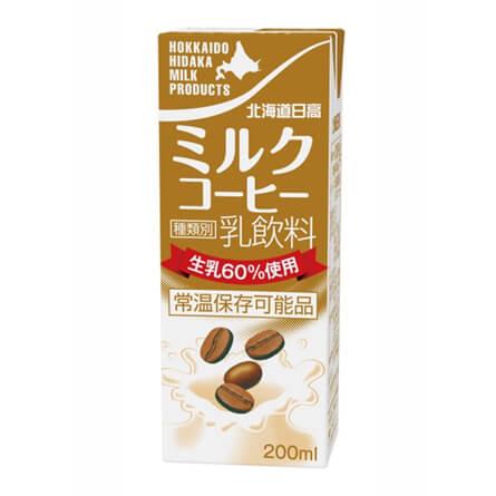 北海道日高ミルクコーヒー