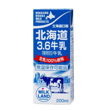 北海道日高 北海道 3.6牛乳 200ml