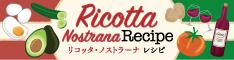 bnr_ricotta-recipe